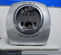 3D-MCT皮肤检测仪